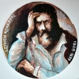 28.-Szymon-Konarski-1808-1839