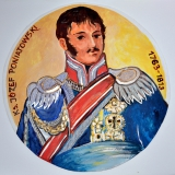 43.-ks.-Jozef-Poniatowski-1763-1815